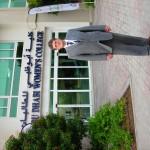 ICEM konferencia Abu Dhabi 2.