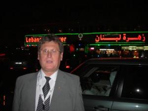 ICEM konferencia Abu Dhabi 3.