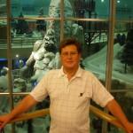ICEM konferencia Abu Dhabi 4.