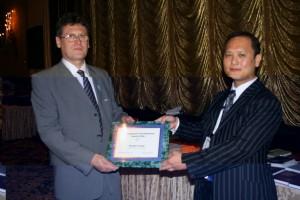 International Contributions Awards díj Dallas 2006 1.